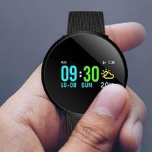H2 Smart Bracelet Heart Rate Monitoring Information Push Bluetooth Step Counter IP68 Waterproof Sports Bracelet