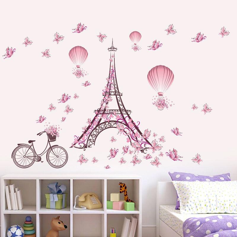 Pink Flower Bicycle Paris Tower Wall Stickers Vinyl Decal Mural Art Butterflies Romantic Eiffel Tower DIY Wedding Bedroom Decor