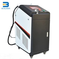 100w200w laser rust removal machine paint laser cleaning metal machine