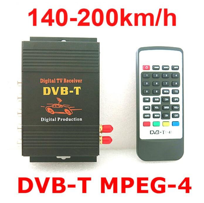 DVB-T Car 140-200 km/h HD MPEG-4 sintonizador de dos chips dos antenas DVB T receptor y sintonizador de televisión digital SET TOP BOX
