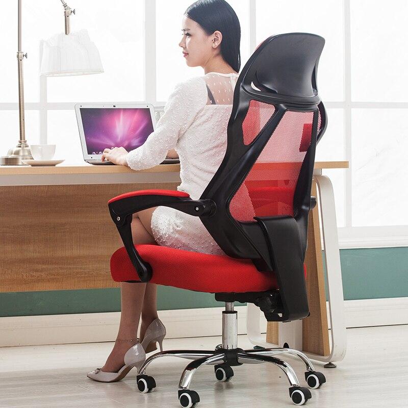 Современное кресло для офиса простой массажный компьютерный стул с сеткой дома и