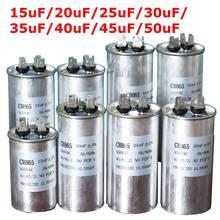 450V AC моторный конденсатор, компрессор кондиционера, пусковой конденсатор CBB65 15 мкФ 20 мкФ 25 мкФ 30 мкФ 35 мкФ 40 мкФ 45 мкФ 50 мкФ кондиционер воздуха