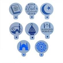 Muslim Fasting Ramadan Eid al-Fitr Coffee Flower Spray Pattern Mold Cake Decorating Tools Cafe Templates Mosque Barista Stencils