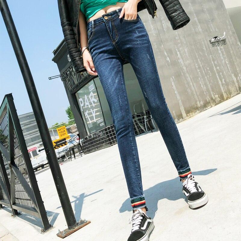 CTRLCITY Skinny Jeans Mujer Pantalones lápiz lavados aplicaciones Denim Oficina señora estiramiento Jeans para mujeres rayado Jeans