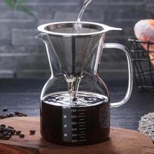 Стеклянный Кофе чайник с фильтром из нержавеющей стали Капельное ПИВОВАРЕНИЕ Chemex горячий пивоваренный кофейник капельница бариста залейте над кофеварка