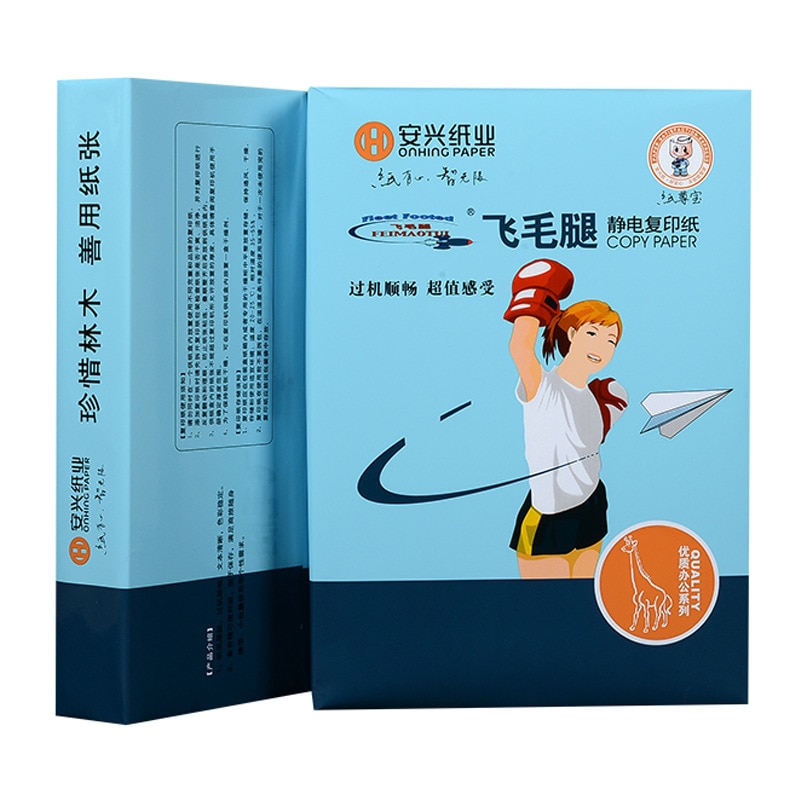 1000 sheets of A4 office photo paper inkjet writing wood pulp 80g/70g copy paper double-sided printing 2500 sheets in a FCL