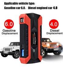 Chargeur de saut de voiture 12V   89800mAh, 4USB, multifonction, chargeur de batterie durgence, Pack externe, Booster, dispositif de démarrage étanche