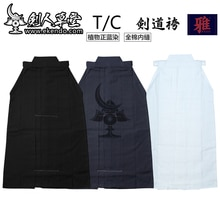-IKENDO.NET-HM011-GRUNDLEGENDE T/C HAKAMA - 75% polyester 25% baumwolle alle größe japanischen kendo gleichmäßige boden kendo hakama kendo ausbildung