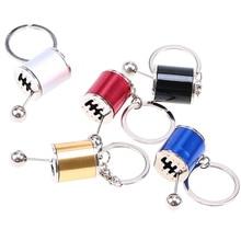 Créatif manuel changement de vitesse porte-clés Auto voiture pièces jouet petit ami en métal cadeau mode dames porte-clés drôle lecteur porte-clés
