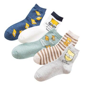 Calcetines de dibujos animados de Anime simspons cosplay The Simpsons calcetines de algodón medias 5 paquete doble unisex accesorios calcetines de tobillo