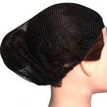 12pcs/Set Hairnets Good Quality Mesh Weaving Net Black Mesh Hair Net For Sleeping/Weaving Wig Cap Mesh Nylon Wig Cap