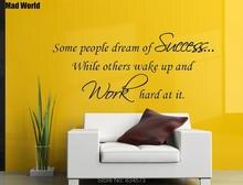 Mad World-certaines personnes rêvent de succès Stickers muraux Stickers muraux maison bricolage décoration amovible chambre décor Stickers muraux