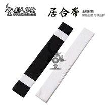 -IKENDO.NET- HM014 -100% coton 4 mètres japonais IAIDO uniforme bas IAIDO hakama IAIDO ceinture