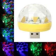 Luces LED de ambiente para coche Lámpara decorativa USB para discoteca, escenario mágico, efecto de coche con luces, lámpara de DJ RGB, luces interiores automáticas