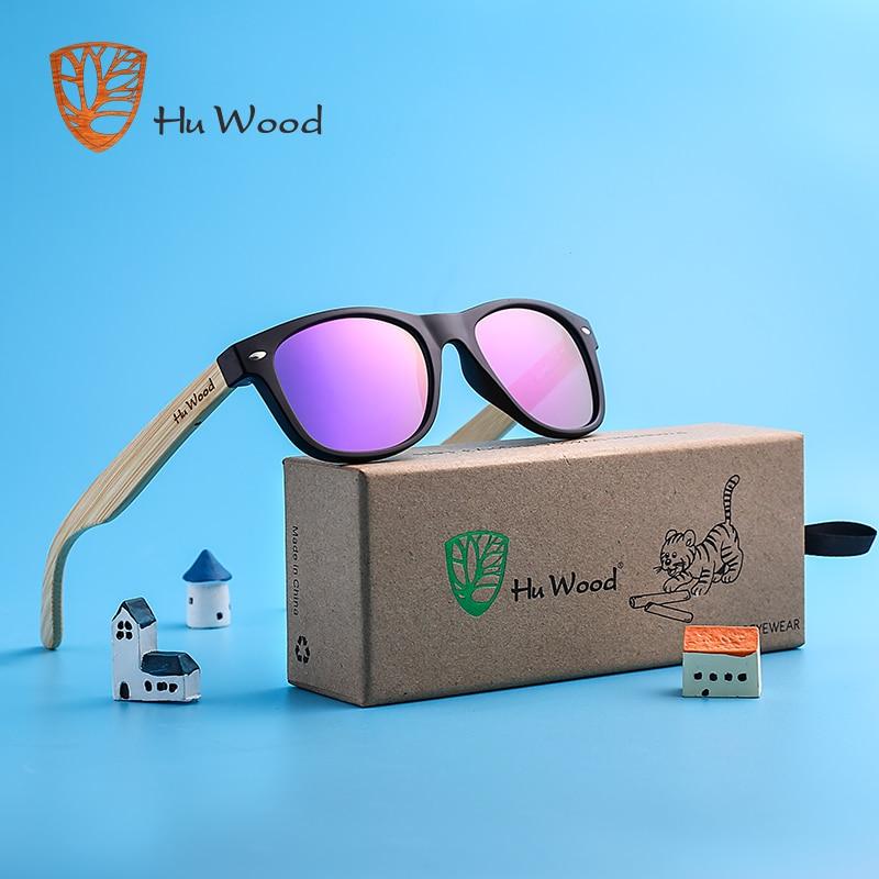 Óculos de sol hu wood design para crianças, antirreflexo, pc, tablet, para bebês, meninos e meninas, gr1004