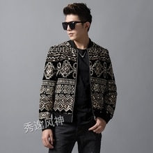 Spring Autumn Men's Wear Baroque Court Wind Imported Velvet Heavy Embroidery Increase Paillette Leis