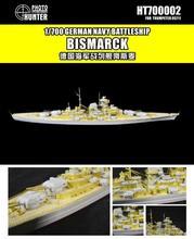 Hunter 1/700 HT700002 Barco de batalla alemán Bismarck para Trumpeter de alta calidad