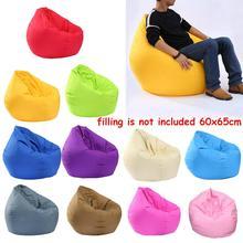 AsyPets imperméable à leau en peluche stockage des animaux/jouet sac de haricot solide couleur Oxford housse de chaise grand pouf (remplissage nest pas inclus)-35