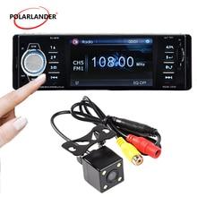 1 Din راديو السيارة ستيريو MP4 بلوتوث AUX/USB/TFT Autoradio راديو كاسيت لاعب أشرطة السيارات لون وظيفة LCD