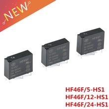 5 шт./лот 30VDC реле питания HF46F-005-HS1 HF46F-012-HS1 5-HS1 12-HS1 24-HS1 5A 250VAC 4PIN 5В 12В 24В DC