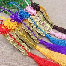 Porte-monnaie ancien 5 empereur   1 pièces, Collection nœud chinois rouge, porte-bonheur, pièces en cuivre, porte-clés de bonne Fortune, cadeau