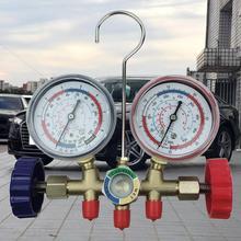 Tableau de fluorure climatisation automobile   En acier inoxydable, affichage numérique, mètre de réfrigération avec Valve à Double calibre pour voiture