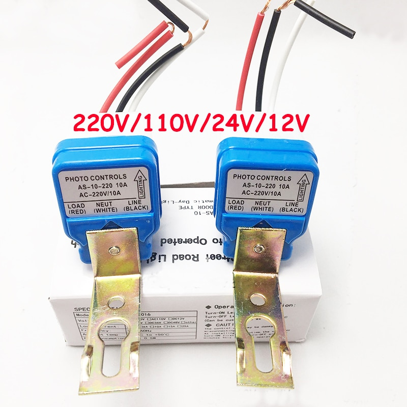 Автоматический выключатель уличного освещения постоянного тока 220В/110В/24В/12В 50-60Гц 10А фотопереключатель