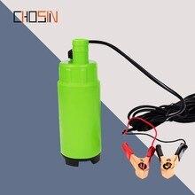 Pompe électrique Submersible en plastique   Tuyau de 19mm 12V/24V 30L/min, avec interrupteur, 12 v/24V/min, transfert dhuile/eau/de carburant
