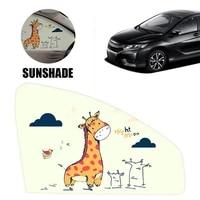 car sunshade cartoon sunshade blinds side window sun visor magnetic car sunscreen insulation sun block for child