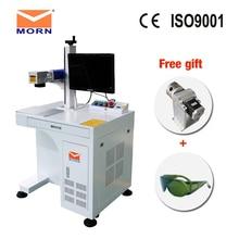 Promotion! Machine à graver marquage du métal laser, à fiber de bureau 20 W, machine à graver + ordinateur, 110*110mm, surface de marquage