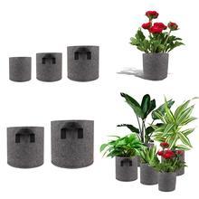 1/2/3/5/7/10 galões preto feltro potes jardim planta crescer saco bolsa recipiente raiz vasos de jardim plantadores suprimentos