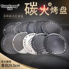 Coréen médical pierre barbecue plat rond commercial barbecue gril rôtissoire plaque antiadhésive BBQ poêle 29.5cm