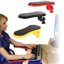 Supports repose-bras de chaise   Pour domicile, bureau, ordinateur, tapis de souris, monture de poignet, support de rangement de domicile, bureau, outils