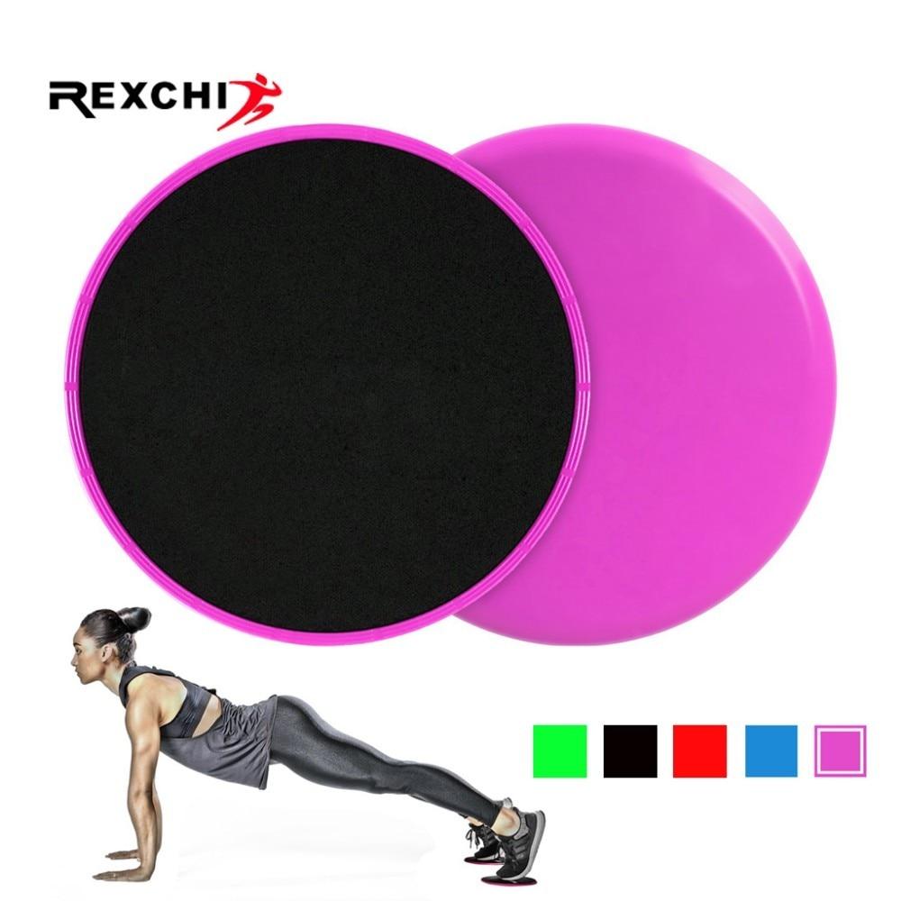 REXCHI 1 набор основных ползунков тренажерного зала оборудование для фитнеса двустороннее использование на ковре деревянный пол абдоминальные упражнения аксессуары для тренировки