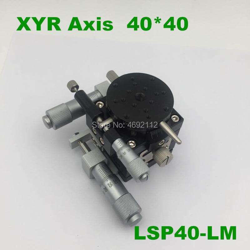 XYR محور LSP40-LM عبر الروتاري انزلاق الجدول عالية الدقة ميكرومتر دليل قابل للتعديل انزلاق الجدول الحمل: 8.8N (1kgf)