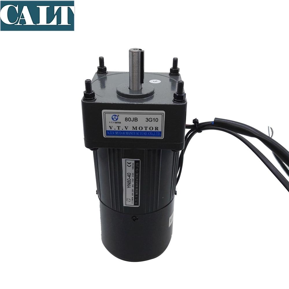 220V VTV YN80-40 80JB3G10 40W Gear motor 5 wires variable speed motor with brake enlarge