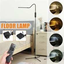 Prise européenne/américaine moderne lampadaire LED lecture pour salon chambre avec télécommande réglable 12V noir
