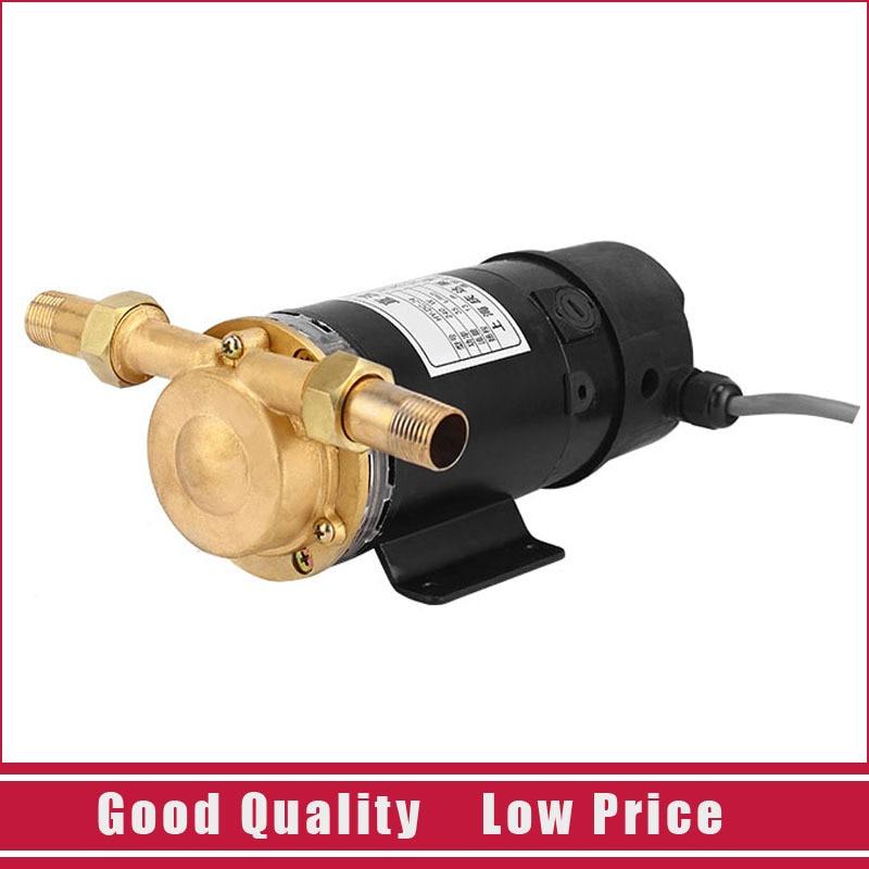 24V Electric Booster Water Pump 90W High Pressure Circulation Water Pump
