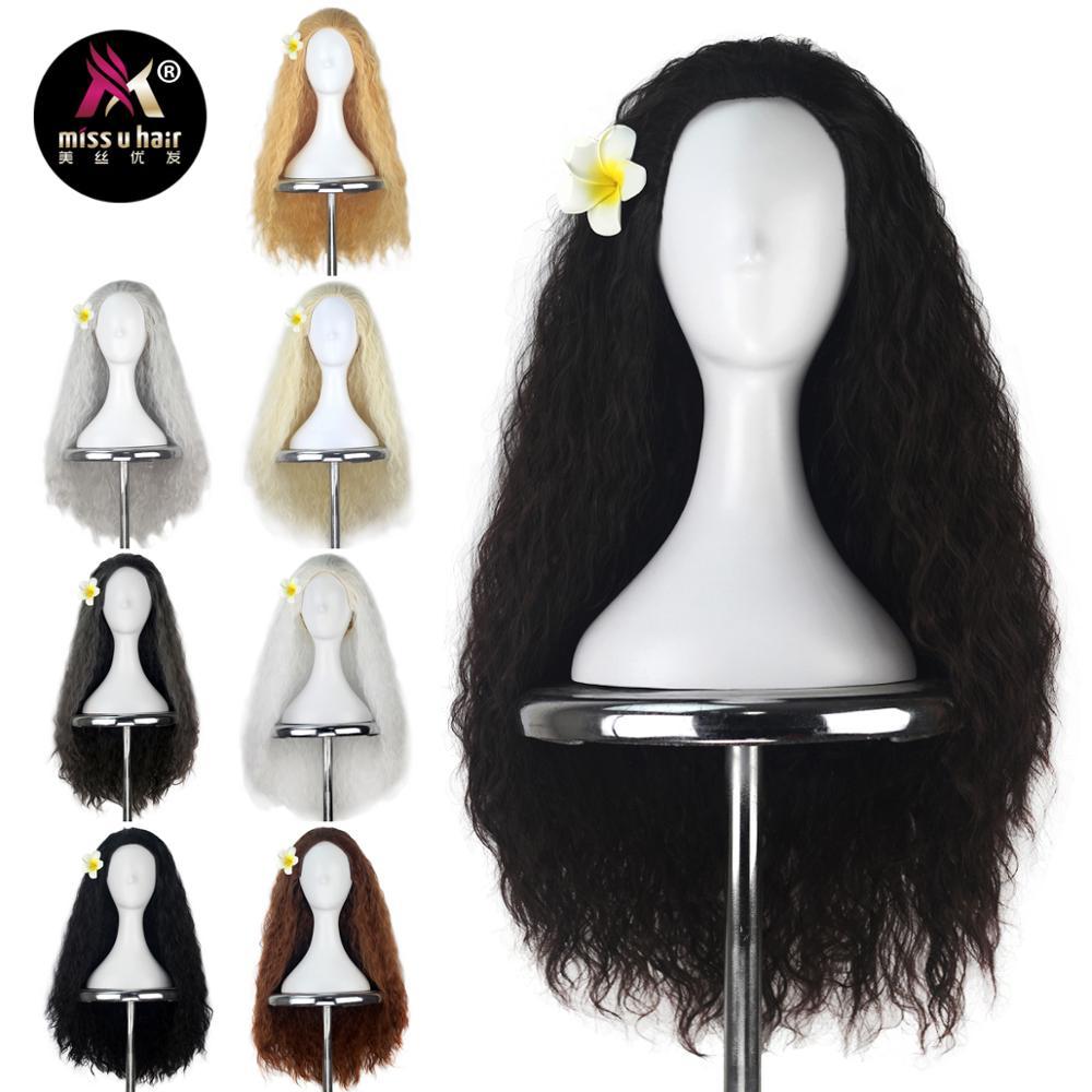 Miss U Hair Women Long Kinky Curly Dark Brown Moana Black Hair Halloween Movie Cosplay Costume Wig for Girl Adult with Flower