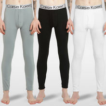 Hommes sommeil bas sous-vêtements dhiver hommes sous-vêtements longs en Nylon chaud Legging pantalon thermique pantalon
