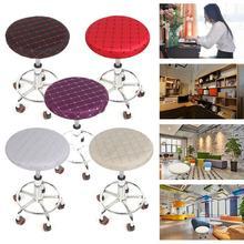 1Pc housse de chaise tabouret rond Spandex élastique tabouret de Bar couvre chaise ronde housse de siège coussins manchon 5 couleur