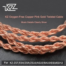 KZ Original casque câble sans oxygène cuivre rose or 0.75mm 2Pin mise à niveau écouteur fil pour KZ AS10 ZS10 ES4 ZST ZSR BA10