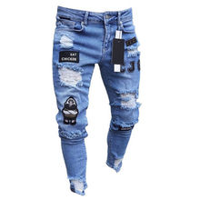 3 Styles Men Stretchy Ripped Skinny Biker Embroidery Print Jeans Destroyed Hole Taped Slim Fit Denim