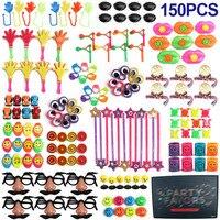 Подарок на день рождения, сувениры, маленькая большая игрушка, призы Pinata, товары для игровых вечеринок, 150/130/120/100 шт., искусственные подарки, п...