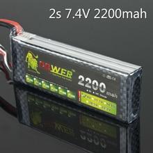 Batterie Lion Power 2S, Lipo, 7.4V, 2200mah, 25C Max 40C JST T XT60, prise pour avion RC Qudcopter WLtoys K949, voiture 1/16 Revo Toy