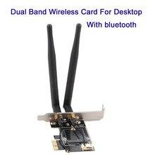 Carte sans fil double bande pciE-1X à ngff-ekey bureau WIFI WLAN carte support plateau adaptateur Bluetooth