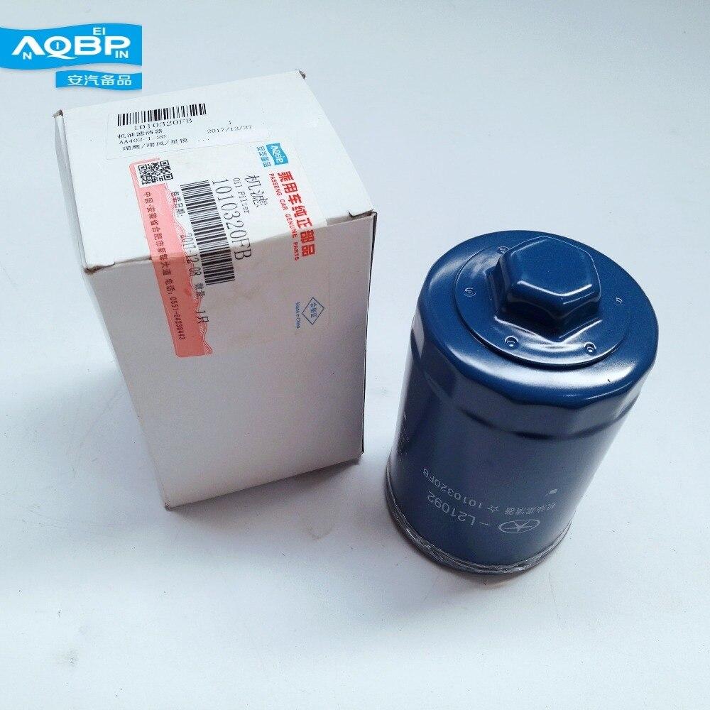 Filtros de combustible de JAC Refine el filtro de aceite Rein Sunray para coche oe número 1010320FB