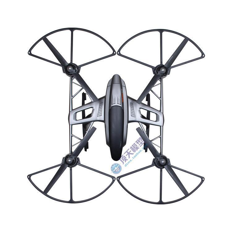 Versão De Fibra De Carbono Hélice Prop Acessórios de Lâmina para YUNEEC Q500 ZK30 4 K RC Quadcopter Drone Quatro Aeronaves Eixo