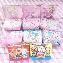 Kawai fille Sailormoon charmant petit changement sac à main rose léopard Sakura Kitty Anpanman Duffy ours Shelliemay chien point Mini sac