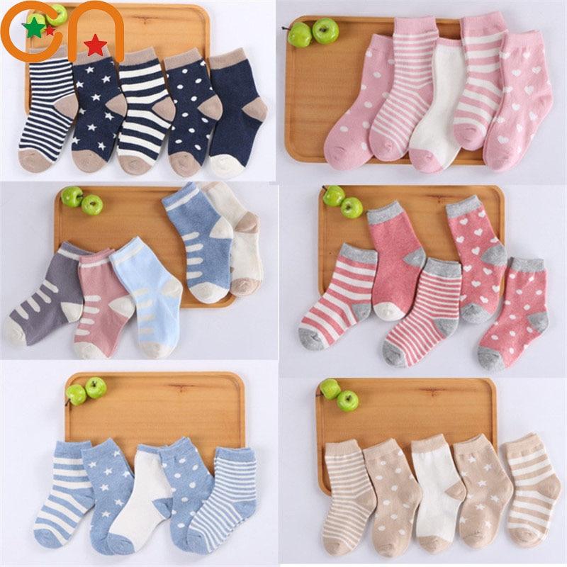 5 Pair/Lot Kids Soft Cotton Socks Boy Girl Baby Cute Cartoon Warm Stripe Fashion Sport For Spring Summer Autumn Winter Children